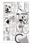 1girl 2boys black_general blush comic eyepatch flying_sweatdrops greyscale hat highres jin_(mugenjin) long_hair mask minion_1_(zannen_onna-kanbu_black_general-san) minion_2_(zannen_onna-kanbu_black_general-san) monochrome multiple_boys paper_cup peke-kun scarf spiky_hair sweat translated zannen_onna-kanbu_black_general-san