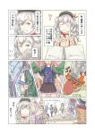 6+girls akebono_(kantai_collection) alternate_costume bag black_hair blue_eyes blush brazier broom camouflage_jacket chitose_(kantai_collection) closed_mouth coat collarbone comic commentary earmuffs eyebrows_visible_through_hair fan fish fishing_rod flag flower food frilled_skirt frills grilling hair_between_eyes hair_flower hair_ornament happi hat hibiki_(kantai_collection) highres holding holding_bag holding_broom isokaze_(kantai_collection) japanese_clothes jitome kantai_collection kashima_(kantai_collection) long_hair low-tied_long_hair machinery multiple_girls musical_note neckerchief pleated_skirt purple_hair red_neckerchief redhead rigging shirt shopping_bag side_ponytail silver_hair skirt smile smoke smokestack sweet_potato t-shirt taruya translated twintails ushio_(kantai_collection) uzuki_(kantai_collection) verniy_(kantai_collection) wavy_hair white_hair white_hat yakiimo