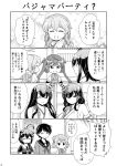 +++ 4koma 6+girls :d ^_^ ahoge arm_warmers asagumo_(kantai_collection) backpack bag bare_shoulders closed_eyes closed_mouth comic detached_sleeves fingerless_gloves flying_sweatdrops gloves greyscale hair_flaps hair_ornament hair_ribbon heart highres kantai_collection long_hair michishio_(kantai_collection) mogami_(kantai_collection) monochrome multiple_girls neckerchief nontraditional_miko one_eye_closed open_mouth page_number pleated_skirt remodel_(kantai_collection) ribbon school_uniform serafuku shigure_(kantai_collection) short_hair short_sleeves skirt smile staring suspenders tenshin_amaguri_(inobeeto) translation_request twintails wide_sleeves yamagumo_(kantai_collection) yamashiro_(kantai_collection)