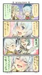 2girls 4koma beret blue_eyes blush brown_hair closed_eyes comic commentary_request ecstasy epaulettes gloves green_hair hat heart heart-shaped_pupils highres kantai_collection kashima_(kantai_collection) katori_(kantai_collection) masochism military military_uniform multiple_girls nonco open_mouth silver_hair slapping symbol-shaped_pupils tears translated twintails uniform white_gloves
