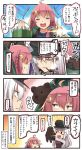 >:d ... 2girls 4koma :d ^_^ ^o^ ahoge animal beamed_quavers bear brown_eyes brown_gloves closed_eyes comic commentary_request crescent crescent_hair_ornament fish gangut_(kantai_collection) gloves hair_between_eyes hair_ornament hat highres ido_(teketeke) jacket kantai_collection long_hair long_sleeves multiple_girls musical_note open_mouth peaked_cap pink_hair pipe_in_mouth red_shirt remodel_(kantai_collection) saury scar searchlight shaded_face shirt smile speech_bubble spoken_ellipsis translation_request uzuki_(kantai_collection) white_hair white_jacket