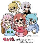 6+girls :d ahoge animal_ears arachne blonde_hair blue_hair blue_wings breasts centaur centorea_shianus chibi cleavage extra_eyes eyebrows_visible_through_hair fang feathered_wings goo_girl green_eyes hair_between_eyes hair_ornament hairclip harpy head_fins horse_ears insect_girl lamia lavender_hair long_hair looking_at_viewer medium_breasts mermaid meroune_lorelei miia_(monster_musume) monster_girl monster_musume_no_iru_nichijou multiple_girls open_mouth papi_(monster_musume) pink_hair pointy_ears ponytail rachnera_arachnera red_eyes redhead scales shake-o simple_background smile spider_girl suu_(monster_musume) talons translation_request twitter_username white_background wings