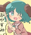 >;d 1girl ;d animal_ears bamboo_broom blush broom dog_ears green_eyes green_hair kasodani_kyouko looking_at_viewer one_eye_closed open_mouth sasa_kichi short_hair smile solo touhou translated