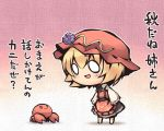 1girl :3 aki_minoriko blonde_hair blush chibi crab dress eyebrows_visible_through_hair food fruit gradient gradient_background grapes hat looking_down nekoguruma o_o open_mouth short_hair smile touhou translated