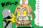 1girl :3 anger_vein animal_ears bkub_(style) bow bowtie building commentary_request constricted_pupils elbow_gloves exploitable giantess gloves green_background high-waist_skirt highres kemono_friends number punching serval_(kemono_friends) serval_ears serval_print simple_background skirt skyscraper solo thigh-highs translation_request usagi6232 yellow_sclera