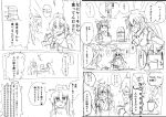 2girls absurdres ahoge anger_vein angry atsushi_(aaa-bbb) bare_shoulders blush breasts cleavage collar comic commentary_request cup detached_sleeves double_bun eating eyebrows_visible_through_hair food food_on_face greyscale hair_between_eyes headgear highres holding holding_cup iowa_(kantai_collection) japanese_clothes jitome kantai_collection kongou_(kantai_collection) large_breasts long_hair long_sleeves monochrome multiple_girls one_eye_closed plate shaded_face star star-shaped_pupils steam straight_hair symbol-shaped_pupils teacup thumbs_up translation_request unfinished wavy_mouth