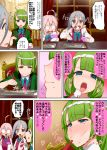3girls :>= :d :q ^_^ ahoge bangs blue_eyes blunt_bangs blush bowl candlestand chair chopsticks closed_eyes comic commentary_request eating fish fish_bone glasses green_hair grey_hair highres kantai_collection kiyoshimo_(kantai_collection) kusaka_souji long_hair makigumo_(kantai_collection) mole mole_under_mouth multiple_girls open_mouth pink_hair plate rice sexually_suggestive sitting smile sweatdrop teeth tongue tongue_out translation_request uniform vest yuugumo_(kantai_collection)