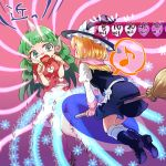 akidzuki_haruhi animal_ears apron bangs black_footwear black_hat black_skirt blonde_hair boots bow broom broom_riding cloud_print commentary_request crying crying_with_eyes_open curly_hair danmaku gameplay_mechanics gloves green_eyes green_hair hat hat_bow horn kirisame_marisa komano_aun laser long_hair miniskirt musical_note open_mouth paw_pose pink_gloves pink_scarf red_shirt scarf shirt shorts skirt skirt_set smile spoken_musical_note tears touhou vest waist_apron white_bow white_legwear white_shorts witch_hat