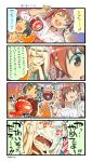 3girls 4koma aircraft_carrier_hime aircraft_carrier_oni black_hair brown_eyes brown_hair comic enemy_aircraft_(kantai_collection) hair_ribbon highres japanese_clothes kantai_collection kimono libeccio_(kantai_collection) long_hair multiple_girls nagara_(kantai_collection) nonco red_eyes ribbon short_hair sweatdrop translation_request twintails white_hair yukata