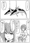 1girl ark_royal_(kantai_collection) bangs bob_cut bound brazier breasts cleavage_cutout closed_eyes comic commentary fingerless_gloves fish gloves gyorui_(amezari) hairband highres jacket kantai_collection long_sleeves monochrome overskirt ribbon shaded_face short_hair smile tiara tied_up translation_request