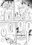 1girl 2boys absurdres blush comic constricted_pupils formal greyscale highres long_hair monochrome multiple_boys office_lady original ponytail salaryman shiromanta short_hair sitting suit translation_request typing