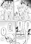 blush comic greyscale monochrome office_lady original ponytail salaryman shiromanta short_hair sitting translation_request