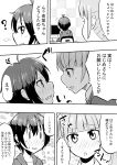 2girls absurdres ahoge ahoge_wag blush comic eye_contact formal highres long_hair looking_at_another monitor monochrome multiple_girls new_game! shinoda_hajime short_hair suit suzukaze_aoba translation_request t~t yuri
