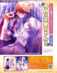 1boy 1girl absurdres angel_beats! brown_hair cosplay couple dress elbow_gloves epaulettes eye_contact gloves goto_p hetero highres jewelry long_hair looking_at_another necklace otonashi_(angel_beats!) prince princess qr_code red_eyes silver_hair sleeping_beauty sleeping_beauty_(character) sleeping_beauty_(character)_(cosplay) tenshi_(angel_beats!) tiara white_gloves yellow_eyes