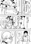 1boy 1girl absurdres anger_vein blush comic embarrassed facial_hair greyscale highres laughing monochrome office_lady original ponytail salaryman shiromanta short_hair sitting sleeves_rolled_up stubble sweatdrop translation_request