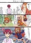 /\/\/\ 1boy 4girls aikatsu! animal_ears cat_ears cat_tail chibi comic hikami_sumire koyama_shigeru multiple_girls oozora_akari pouncing saionji_tsubaki sena_tsubasa shinjou_hinaki sneaking tail translation_request |_|