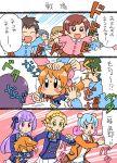 4girls aikatsu! animal_ears blush_stickers cat_ears cat_tail chibi comic doujima_nina hikami_sumire koyama_shigeru multiple_girls oozora_akari shinjou_hinaki tail translation_request