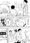 1girl 2boys absurdres blush comic commentary_request faceless faceless_male facial_hair fang greyscale highres looking_back monochrome multiple_boys mustache office_lady original ponytail salaryman shiromanta short_hair sidelocks sitting translation_request