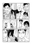 1boy 1girl comic dark_skin glasses greyscale hair_between_eyes heart kawabeako long_hair monochrome original ponytail shaved_ice sitting speech_bubble sweatdrop thought_bubble translation_request