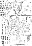 2koma 6+girls ancient_destroyer_oni atsushi_(aaa-bbb) blush blush_stickers breasts character_request closed_eyes comic crossed_arms crying crying_with_eyes_open destroyer_hime destroyer_water_oni eyebrows_visible_through_hair greyscale grin hair_between_eyes hairband hakama hands_on_hips hat highres japanese_clothes jitome kantai_collection kimono light_cruiser_oni long_hair long_sleeves monochrome multiple_girls northern_ocean_hime nude obi pointing sash shinkaisei-kan sleeveless smile tears teeth twintails wavy_mouth