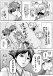 1boy 5girls admiral_(kantai_collection) aoba_(kantai_collection) bare_shoulders blush comic commentary_request detached_sleeves furutaka_(kantai_collection) greyscale hair_between_eyes hairband haruna_(kantai_collection) headgear hiei_(kantai_collection) highres japanese_clothes kantai_collection kinugasa_(kantai_collection) long_hair monochrome multiple_girls munmu-san musical_note nontraditional_miko one_side_up open_mouth pleated_skirt ponytail quaver ribbon-trimmed_sleeves ribbon_trim sailor_collar short_hair skirt speech_bubble thigh-highs translation_request unsinkable_sam wide_sleeves