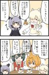 2koma 4girls :d alpaca_ears alpaca_suri_(kemono_friends) backpack bag binturong_(kemono_friends) binturong_ears black_border black_hair blonde_hair border bow bowtie bucket_hat closed_eyes coffee coffee_cup comic commentary_request grey_hair hair_over_one_eye hat japari_symbol kaban_(kemono_friends) kemejiho kemono_friends multicolored_hair multiple_girls open_mouth red_shirt saucer serval_(kemono_friends) serval_print shirt short_hair sleeveless smile t-shirt table translation_request two-tone_hair