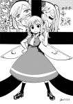 +++ =_= ? ascot blackcat_(pixiv) blush bow breasts cirno daiyousei dated dress eyelashes fairy_wings full-face_blush full_body greyscale hair_bow heart heart_in_mouth highres index_finger_raised kedama kicking kneehighs loafers looking_at_viewer low_wings monochrome mystia_lorelei puffy_short_sleeves puffy_sleeves rumia shoes short_hair short_sleeves side_ponytail simple_background smile solo_focus spoken_question_mark stick_figure team_9 touhou wavy_mouth white_background wings wriggle_nightbug x_x