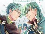 >:( >:d >_< 2boys 2girls :d :o anger_vein angry aqua_hair blue_hair blush brother_and_sister cape chibi closed_mouth eirika ephraim eye_contact fire_emblem fire_emblem:_seima_no_kouseki fire_emblem_heroes gloves green_eyes green_hair innes long_hair looking_at_another multiple_boys multiple_girls nintendo o_o open_mouth pegasus_knight polearm ponytail prince princess short_hair siblings smile tana translation_request weapon