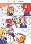 6+girls aikatsu! amahane_madoka animal_ears blush_stickers cat_ears cat_tail chibi comic hikami_sumire koyama_shigeru kurebayashi_juri kurosawa_rin_(aikatsu!) multiple_girls oozora_akari shinjou_hinaki tail translation_request