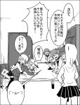 >:d 5girls :d anger_vein animal_hood arms_behind_back bangs bent_over cabinet closed_eyes coat comic commentary door eyebrows_visible_through_hair fang folded_ponytail greyscale hair_ornament hairclip hand_on_hip hat hat_removed headwear_removed heterochromia hibiki_(kantai_collection) highres hood ikazuchi_(kantai_collection) inazuma_(kantai_collection) indoors innertube jitome kantai_collection kikuzuki_(kantai_collection) lightning_bolt lightning_bolt_hair_ornament long_hair long_sleeves looking_at_another looking_to_the_side meitoro monochrome multiple_girls neckerchief o_o open_mouth pantyhose pleated_skirt rensouhou-chan school_uniform serafuku shirayuki_(kantai_collection) sidelocks skirt sleeves_rolled_up smile speech_bubble spoken_expression standing sweatdrop table thigh-highs translation_request verniy_(kantai_collection)