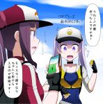 2girls blue_eyes brown_hair cellphone choker cosplay cropped_jacket female_protagonist_(pokemon_go) female_protagonist_(pokemon_go)_(cosplay) fingerless_gloves gloves hat highres kakkii multiple_girls new_game! open_mouth phone pokemon pokemon_go ponytail purple_hair smartphone suzukaze_aoba takimoto_hifumi translation_request twintails violet_eyes