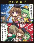 +_+ /\/\/\ 2koma 3girls :o ^_^ anger_vein black_hat blue_background blush blush_stickers bow brown_hair closed_eyes comic dress emphasis_lines eyebrows_visible_through_hair green_dress green_hair hat hat_ribbon heart heart_of_string hug hug_from_behind komeiji_koishi multiple_girls nishida_satono o_o open_mouth partially_translated pink_dress pote_(ptkan) puffy_short_sleeves puffy_sleeves red_background ribbon shaded_face shirt short_hair short_hair_with_long_locks short_sleeves smile speech_bubble square_mouth surprised sweatdrop tate_eboshi teireida_mai third_eye touhou translation_request violet_eyes wide_sleeves yellow_shirt
