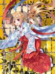 1girl :o animal animal_on_shoulder bell blonde_hair braid chihaya_(clothing) commentary_request eyebrows_visible_through_hair floating_hair floral_background from_side full_body hakama holding holding_mask japanese_clothes jingle_bell kagura_suzu kimono legs_up long_hair low_twintails mask matsusatoru_kouji minato_miku monkey monkey_mask official_art open_mouth pink_eyes red_skirt sandals shizuku_no_oto silhouette skirt thick_eyebrows twintails very_long_hair white_legwear wide_sleeves year_of_the_monkey yellow_background