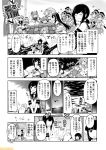 6+girls abukuma_(kantai_collection) akashi_(kantai_collection) arm_warmers bangs blunt_bangs comic commentary error_musume fubuki_(kantai_collection) greyscale hat hatsuharu_(kantai_collection) headgear kantai_collection kitakami_(kantai_collection) kotatsu kuma_(kantai_collection) low_ponytail mizumoto_tadashi monochrome multiple_girls nenohi_(kantai_collection) non-human_admiral_(kantai_collection) oboro_(kantai_collection) ooshio_(kantai_collection) ooyodo_(kantai_collection) school_uniform serafuku short_hair short_ponytail short_twintails sidelocks smokestack table tama_(kantai_collection) translation_request twintails