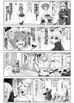 4koma 6+girls arm_warmers black_sclera bow braid breasts bucket comic cuffs emphasis_lines enami_hakase hair_bobbles hair_bow hair_ornament highres horn hoshiguma_yuugi in_bucket in_container kaenbyou_rin kisume komeiji_satori kurodani_yamame large_breasts long_hair mizuhashi_parsee monochrome multiple_girls open_mouth pointy_ears reiuji_utsuho shackles short_hair thigh-highs touhou translation_request twin_braids twintails