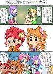 >_< 6+girls =_= aikatsu! amahane_madoka animal_ears blush_stickers cat_ears cat_tail chibi comic hikami_sumire koyama_shigeru kurebayashi_juri kurosawa_rin_(aikatsu!) multiple_girls o_o oozora_akari shinjou_hinaki staring tail translation_request |_|