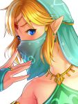 1boy blonde_hair blue_eyes cogara gerudo_link link male_focus pointy_ears solo the_legend_of_zelda the_legend_of_zelda:_breath_of_the_wild trap