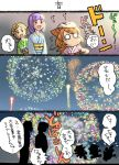 5girls :d aikatsu! animal_ears cat_ears cat_tail comic fireworks hikami_sumire japanese_clothes kimono koyama_shigeru multiple_girls o_o oozora_akari open_mouth scared shinjou_hinaki smile tail translation_request