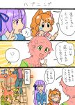 aikatsu! animal_ears blush_stickers cat_ears cat_tail chibi comic hikami_sumire koyama_shigeru oozora_akari shinjou_hinaki tail translation_request