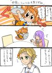 3girls aikatsu! animal_ears blush_stickers cat_ears cat_tail chibi comic hikami_sumire koyama_shigeru multiple_girls oozora_akari shinjou_hinaki tail