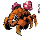 carapace commentary_request fangs fukurou_(owl222) full_body grey_eyes looking_at_viewer mushroom no_humans paras pokemon pokemon_(creature) simple_background translation_request white_background