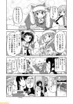 6+girls ahoge antenna_hair black_serafuku cake comic commentary double_bun food gloves greyscale hair_ribbon hat kantai_collection low_ponytail mizumoto_tadashi monochrome multiple_girls naka_(kantai_collection) non-human_admiral_(kantai_collection) rabbit ribbon ryuujou_(kantai_collection) santa_hat sazanami_(kantai_collection) school_uniform serafuku shigure_(kantai_collection) short_ponytail sidelocks tama_(kantai_collection) translation_request twintails yuudachi_(kantai_collection)
