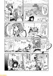 6+girls antlers bare_shoulders bell cake comic commentary fake_mustache food fubuki_(kantai_collection) greyscale hair_ribbon hat kantai_collection magatama midriff mizumoto_tadashi monochrome multiple_girls mutsu_(kantai_collection) navel non-human_admiral_(kantai_collection) ribbon ryuujou_(kantai_collection) santa_hat sazanami_(kantai_collection) sidelocks sleeveless tone_(kantai_collection) translation_request twintails yamashiro_(kantai_collection)