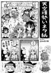 /\/\/\ 6+girls ^_^ ahoge ajirogasa antennae apron ascot bangs bare_shoulders barefoot black_hair black_hat black_skirt blunt_bangs bow braid broom broom_riding butterfly_wings capelet checkered checkered_skirt cirno closed_eyes cloud_print collared_shirt comic commentary_request curly_hair detached_sleeves door dress earlobes eternity_larva expressive_clothes fang flower gloves grey_dress greyscale hair_bow hair_ornament hair_tubes hakurei_reimu hat hat_bow heart heart_background hidden_star_in_four_seasons high_five highres himekaidou_hatate horn ice ice_wings kariyushi_shirt kirisame_marisa komano_aun leaf leaf_hair_ornament leaf_on_head long_hair long_sleeves matara_okina miniskirt monochrome multiple_girls neck_ribbon o_o open_door open_mouth paw_pose plant pom_pom_(clothes) pote_(ptkan) puffy_short_sleeves puffy_sleeves ribbon ribbon-trimmed_sleeves ribbon_trim sakata_nemuno sandals scarf school_uniform shaded_face shameimaru_aya shirt short_hair short_sleeves single_strap skirt sleeves_past_wrists smile socks speech_bubble star sunflower surprised sweatdrop tan tanned_cirno teardrop thought_bubble tokin_hat touhou translation_request twin_braids twintails usami_sumireko vines waist_apron wavy_hair white_shirt wide_sleeves wings witch_hat yatadera_narumi