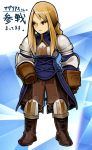 1girl :| agrias_oaks akisawa_machi arm_at_side armor baggy_pants bangs blonde_hair boots braid breastplate brown_eyes brown_footwear brown_gloves brown_pants clenched_hands closed_mouth coattails cross-laced_footwear dissidia_final_fantasy elbow_pads eyebrows facing_viewer final_fantasy final_fantasy_tactics gloves knee_boots knee_pads knight lace-up_boots legs_apart long_hair long_sleeves looking_away looking_to_the_side nomura_tetsuya_(style) pants parody shoulder_pads sidelocks single_braid solo standing straight_hair style_parody swept_bangs translation_request tsurime turtleneck