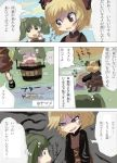 comic in_bucket in_container kisume kurodani_yamame river shape shope touhou translated translation_request