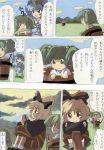 comic food grave in_bucket in_container kawashiro_nitori kisume kurodani_yamame river shape shope tears touhou translated translation_request