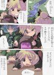 kawashiro_nitori kisume kurodani_yamame river shape shope touhou translated translation_request