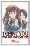 alicia_melchiott america blue_eyes blue_hair blurry brown_eyes brown_hair fine_art_parody highres i_want_you isara_gunther long_hair military military_uniform multiple_girls official_art parody pointing poster propaganda raita scan senjou_no_valkyria senjou_no_valkyria_1 short_hair striped turtleneck twintails uncle_sam uniform