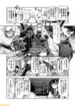 6+girls aircraft_carrier_hime aircraft_carrier_water_oni breasts cape character_name comic commentary detached_sleeves dress eyepatch greyscale hachimaki hair_ornament hat headband hiryuu_(kantai_collection) japanese_clothes kantai_collection kiso_(kantai_collection) large_breasts legs_crossed mizumoto_tadashi monochrome multiple_girls necktie non-human_admiral_(kantai_collection) ooshio_(kantai_collection) ooyodo_(kantai_collection) ribbed_dress school_uniform serafuku side_ponytail sidelocks smokestack thigh-highs translation_request